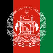 afghanistan-interpreting-service